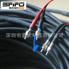 FSMA905光纤接头 I-V(ZN)H2Y 2K200/230光纤光缆