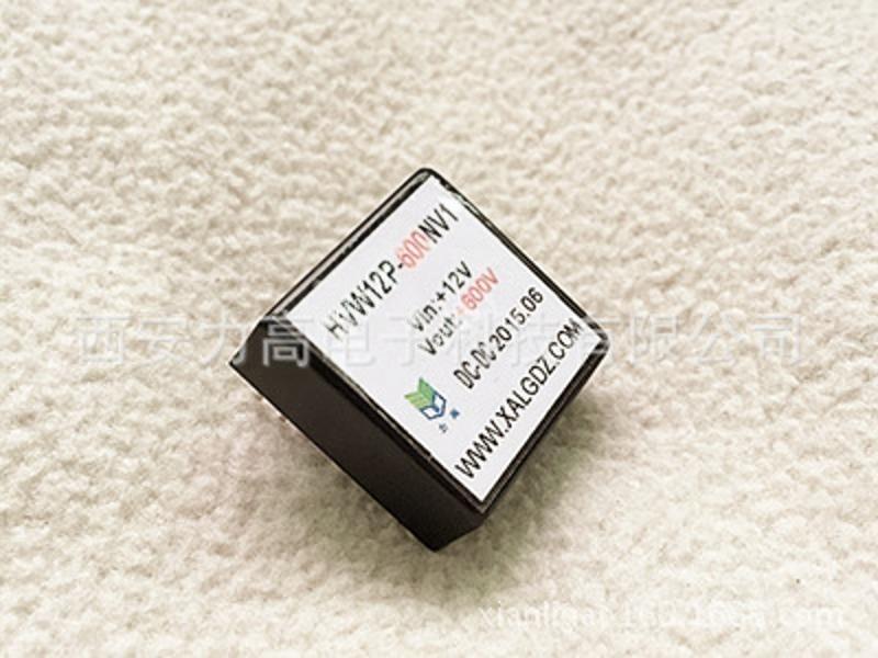 电源模块盖革计数管,微型高压电源模块,高压模块电源