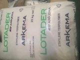 管材级EMA 法国阿科玛 29MA03 增韧性热封性 挤出级 MA含量27-31