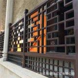 铝合金护栏定制木纹铝合金护栏 铝窗花护栏