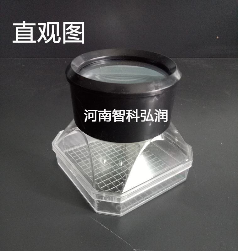 昆蟲觀察盒 帶放大鏡  昆蟲標本觀察  河南智科 廠商