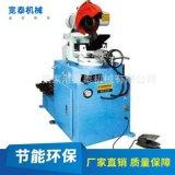 薦 廠家生產315液壓半自動工業管道切管機管材加工切割機 批發
