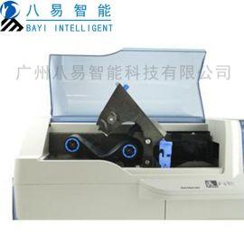 桌面形熱升華證卡打印機 P430i 彩色雙面機