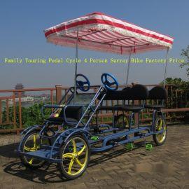 双排四轮观光车/四轮脚踏车/四轮自行车/景区旅游观光车