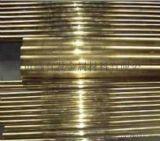盛有发供应C19400铁青铜