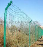 公路用护栏网 双边丝护栏网 围栏网护栏