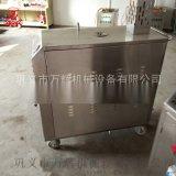 移动蒸汽式洗车机 高温高压全自动蒸汽清洗机