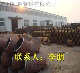 Q235B大口径热压碳钢弯头专业生产厂家