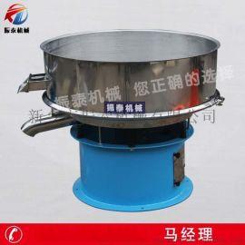 泥浆过滤专用振动筛 圆形不锈钢泥浆过滤筛分机