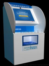 奇辉 IDAM-2CH临时身份证自助补证机