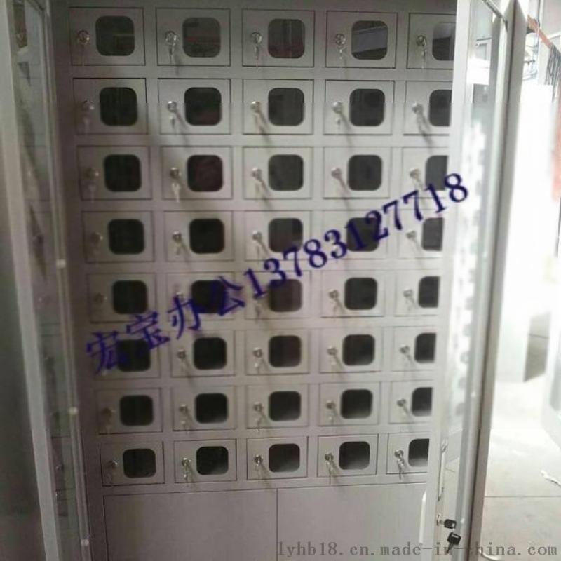 广州宏宝壁挂手机充电柜厂家直销
