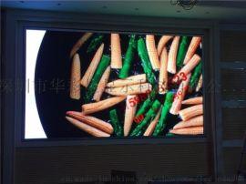 室内全彩屏P2P3P4P5单元板高清大屏幕广告屏