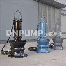 生产制造潜水轴流泵的厂家