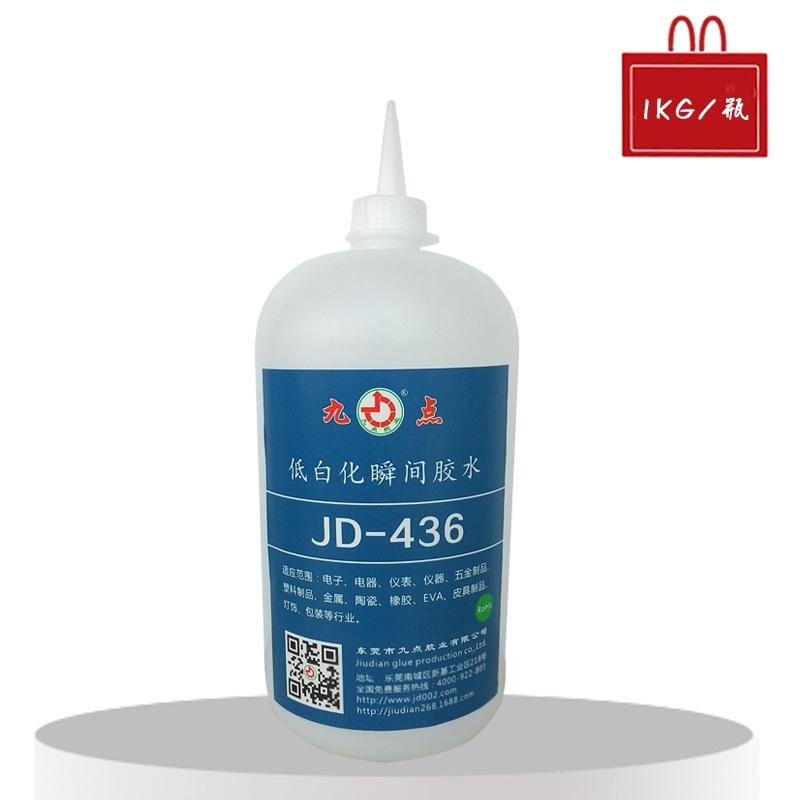 低白化瞬干胶粘不锈钢高性能瞬干胶粘剂