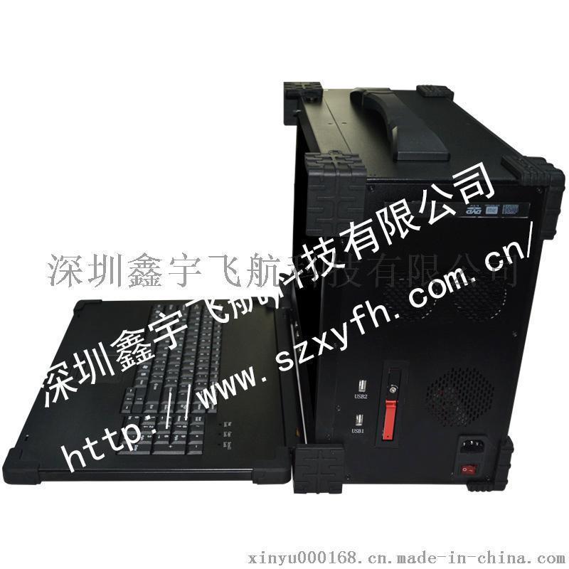 19寸下翻4U工业便携机机箱定制军工电脑外壳铝加固笔记本工控一体