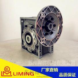 供应蜗轮减速机台湾利明品牌批发价CEOM75-30-1苏州总代理