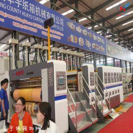 高速印刷机  纸箱机械 包装机械 纸箱生产线