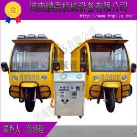 黑龙江饶河蒸汽洗车机   节能蒸汽洗车机配置哪家好