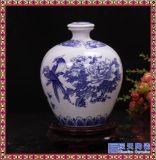 景德鎮陶瓷酒罈10斤-50斤酒罈子密封酒缸酒罐可帶龍頭酒罈