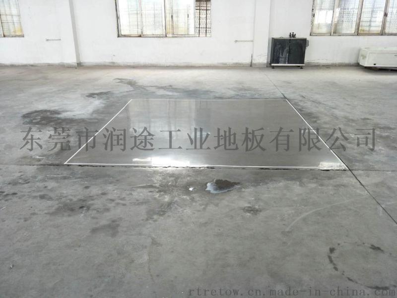 韶关市水磨石地面起灰翻新、韶关工厂地面起灰起砂处理