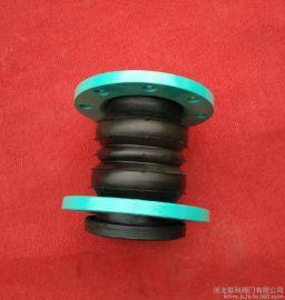 双球橡胶软接头 橡胶软接头 橡胶接头