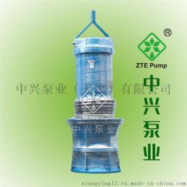 潜水混流泵 立式化工轴流泵