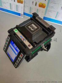 美国光纤熔接机AT80S