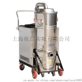 南京锅炉厂吸煤渣高温垃圾用工业吸尘器|依晨耐高温吸尘器