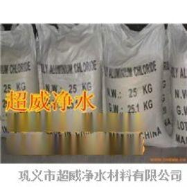 污水处理用聚合氯化铝
