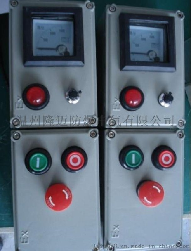 BZC51-A2D2K1防爆操作柱(挂式)