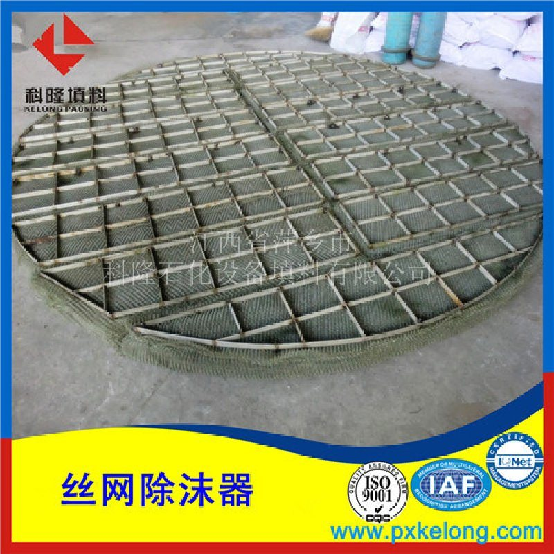 塔頂不鏽鋼絲網除沫器 塑料PP絲網除沫器的作用