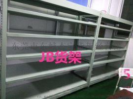 JB湖南超市货架JB杰宝仓库货架收银台
