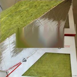 保温岩棉板 樱花牌建筑多功能岩棉板