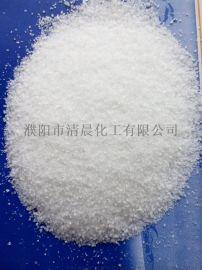 高分子吸水树脂SAP