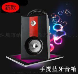 ifang爱放G23手提蓝牙音箱 木质插卡音箱 便携式手机里礼品小音响
