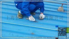 四川省宝钢彩钢板经销商_360°直立缝锁边彩钢板