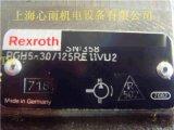 R900932172 PGH5-2X/063RR11VU2力士乐Rexroth齿轮泵现货
