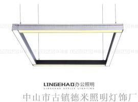 林格豪现代写字楼超市LED照明工程灯具简约工作室长条办线公吊灯