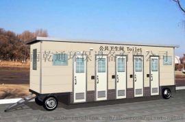 开封移动环保厕所批发-拖车移动型厕所-乾通环保
