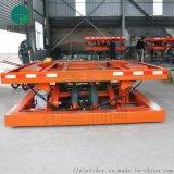 平板拖车厂家 定制各型号轨道运行平板车