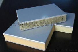 酚醛保温装饰一体板 标准化生产 耐候性好