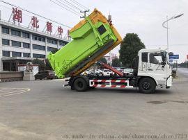 绵阳环卫垃圾车勾臂式垃圾车