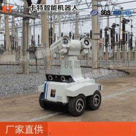 安防機器人介紹 高安全性 智慧安防機器人