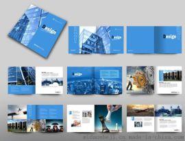 企业宣传画册 郑州宣传画册设计公司