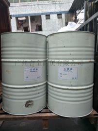 环保优质石蜡油