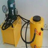 贵州厂家直销电动油压千斤顶