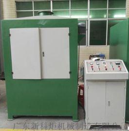 电子熔锡炉、电磁节能熔锡炉、金属熔炼设备