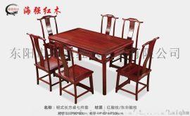 红酸枝明式长方桌_海强红木