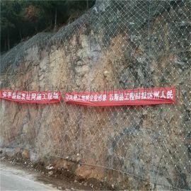 主动山体防护网-山体防护网-山体边坡防护网厂家