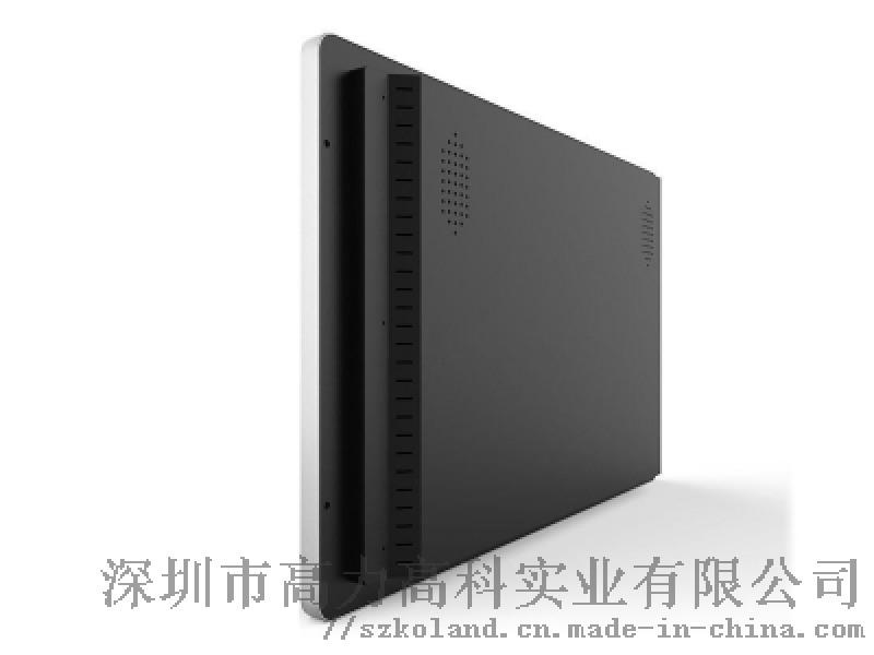 46寸壁挂广告屏网络版横屏广告机智能显示器